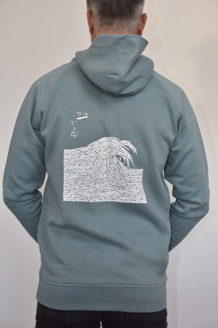 sweat homme surf